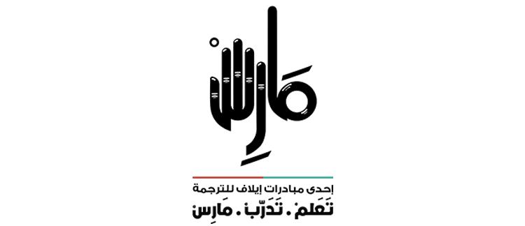 Maris Orientation in Dubai