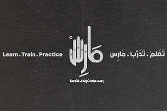 Abu Dhabi Translation Offices
